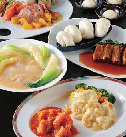 中国料理 暖龍 平岸店