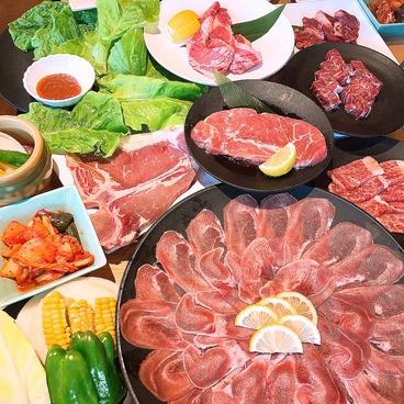焼肉きんぐ 三好店のおすすめ料理1