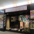 JR新宿駅南口から徒歩1分で地下直結なので雨の日でも心配なし!会社帰りの一杯や大人数での宴会にもぜひ!
