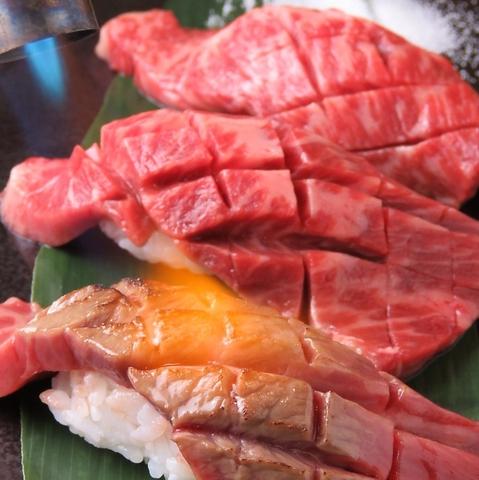 お肉&チーズダイニング居酒屋 DADACCO倉敷駅前店【だだっこ】