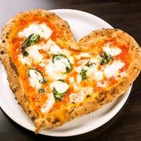 ピッツァをハート型に焼きます!