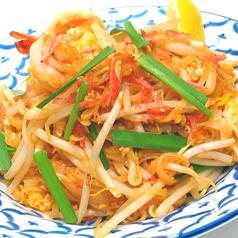 料理メニュー写真焼きビーフン:パッタイ(Fried Rice Noodle)