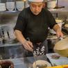 麺や木蓮 くぬぎ山のおすすめポイント2