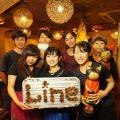 カフェ ライン Cafe lineの雰囲気1