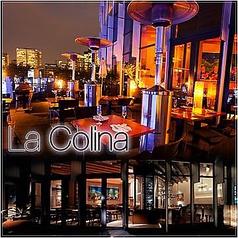 La Colina ラコリナ