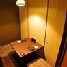 楽蔵 うたげ 渋谷駅前店のおすすめポイント2