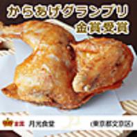 新鮮な国産銘柄鶏を豪快に半身にて調理してご提供します