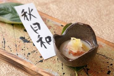桜坂 ONO オノのおすすめ料理1
