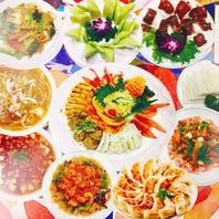 ◆本格中華食べ飲み放題コース<150分制>◆