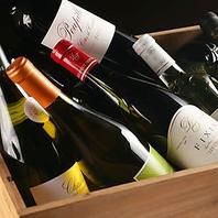 ◆輸入ワイン◆
