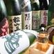 日本酒は季節によってラインナップが変わります。
