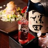 個室居酒屋 響邸 HIBIKITEI 新橋駅前店のおすすめ料理3