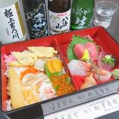松葉寿司 川口のおすすめ料理3