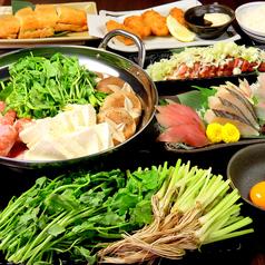 仙台炉端料理 縁側 東口駅前店のおすすめ料理1