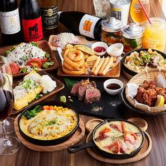 ステーキ&チーズ酒場 レッドコングの写真