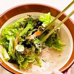 宮崎冷や汁サラダ