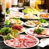焼肉 談笑屋 銀座コリドー店のおすすめ料理2