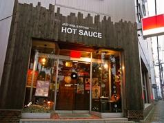 HOT SAUCE ホットソースの写真