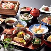 しゃぶ禅 天神昭和通り大名店のおすすめ料理3