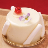 Patisserie &Restaurant Amour アムール 原木中山店のおすすめ料理3