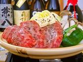 辻庵のおすすめ料理3