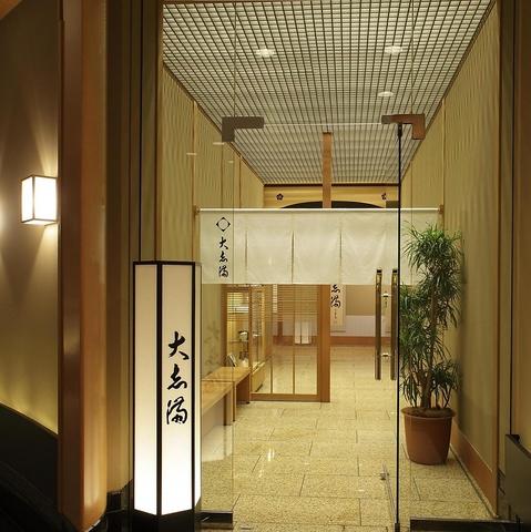 Oshima image
