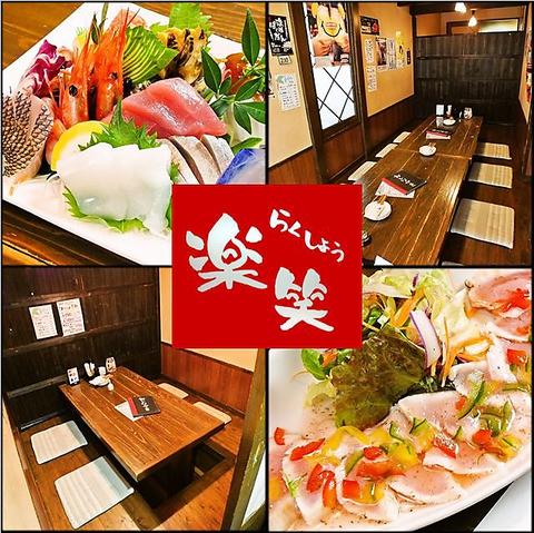 1時まで営業、大小個室完備!コースは3時間飲み放題で3000円~♪宴会にぴったり!