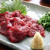 レタしゃぶと馬刺のお店 絣屋のおすすめ料理2