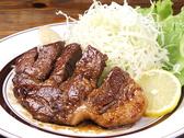 鶏味噌焼 かしわやのおすすめ料理3
