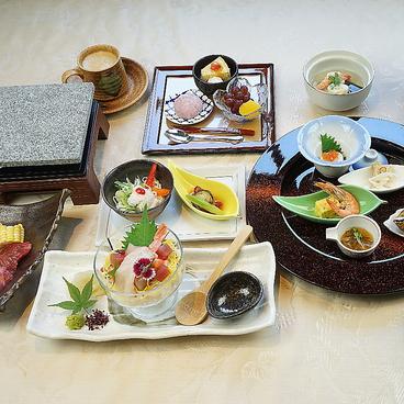 旬彩美食てん 半田店のおすすめ料理1
