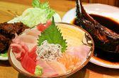 伊豆の味処 道の詳細