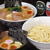 麺座でん 埼玉のグルメ