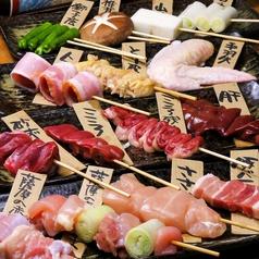肉と魚と季節の鍋料理 魚彩八風 ぎょさいはっぷう 天文館店のコース写真
