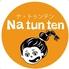 タイ屋台 ナ トゥンテンのロゴ