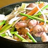焼肉 談笑屋 銀座コリドー店のおすすめ料理3