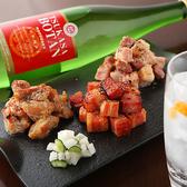 日比谷 バー Bar 銀座 SAKE HALLのおすすめ料理3