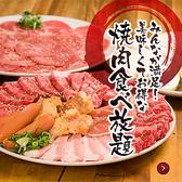 榮華亭 東淀川店 大阪のグルメ
