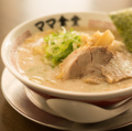 料理メニュー写真創業の味 中華そば(醤油・塩)