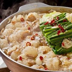 隠れ旬どころ つまみ菜のおすすめ料理2