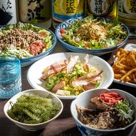 長寿の国、沖縄の料理で健康で楽しく♪