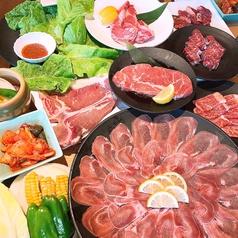 焼肉きんぐ 三河安城店のおすすめ料理1