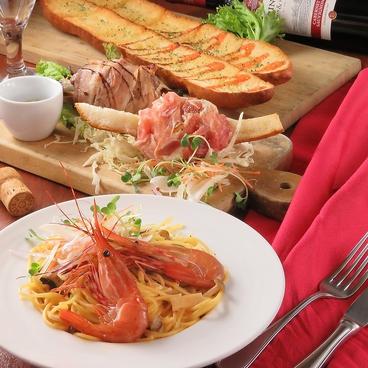 ラ・ステラ La Stellaのおすすめ料理1