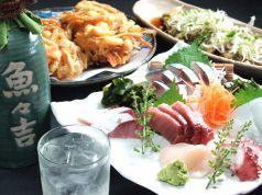 魚ゝ吉の写真