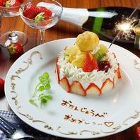 主役も喜ぶホールケーキ♪上野でお祝いするなら当店!