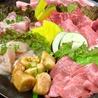 焼肉 By うしのや 葉山店のおすすめポイント2