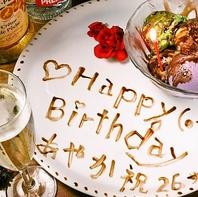個室で誕生日等のお祝い♪