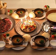 ジラフ ビストロ GIRAFFE BISTRO 名古屋駅店のおすすめ料理1