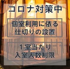 水火 茅ヶ崎店の雰囲気1