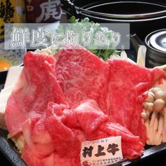 Sei けやき通り店 鉄板 炭焼ダイニングのおすすめ料理1
