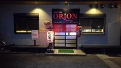 炭火串焼き ORION オリオンの写真